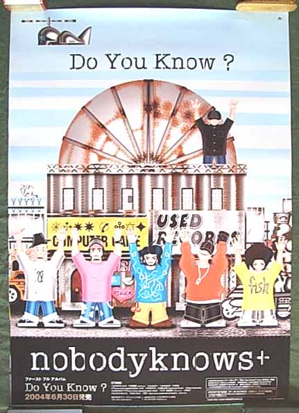 nobodyknows+ 「Do You Know?」 ポスター