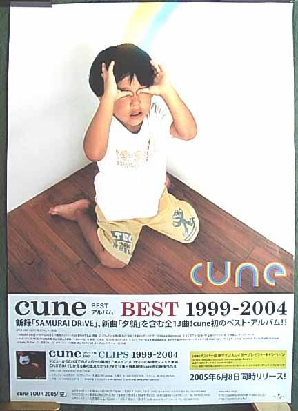 cune(キューン) 「BEST 1999-2004」 ポスター