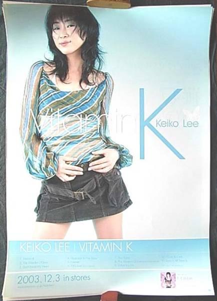 ケイコ・リー 「ヴァイタミンK」 ポスター