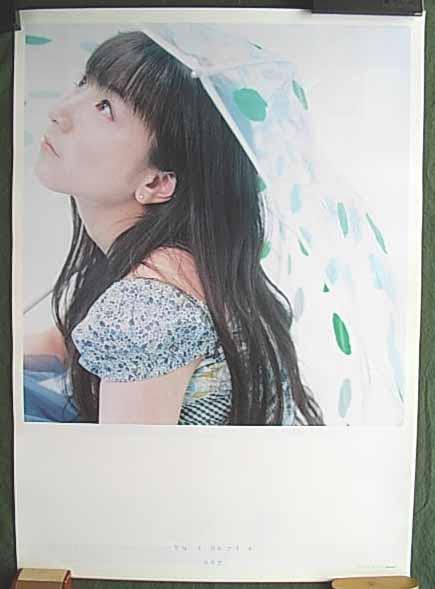 堀江由衣 「sky」 ポスター