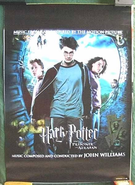 ジョン・ウィリアムズ 「ハリー・ポッターと・・・」 ポスター