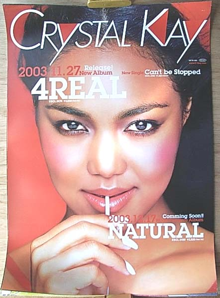 Crystal Kay 「4 REAL」 ポスター