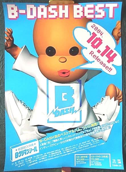 B-DASH 「B-DASH BEST」 ポスター