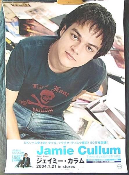 ジェイミー・カラム (Jamie Cullum) ポスター