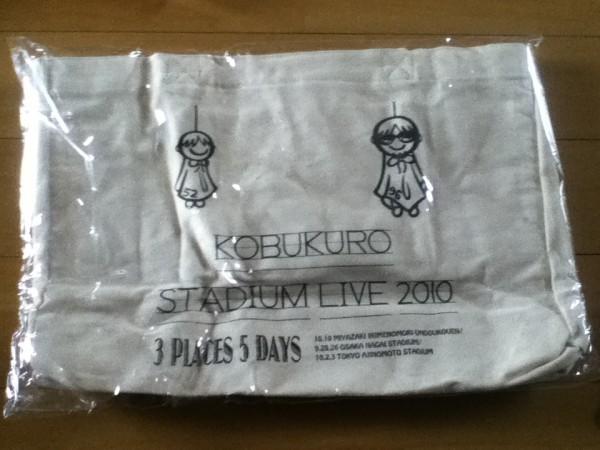 【新品】コブクロ ★STADIUM LIVE 2010★トートバッグ