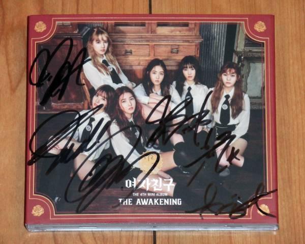 GFRIEND(ヨジャチング)◆最新ミニアルバム「THE AWAKENING」◆直筆サイン