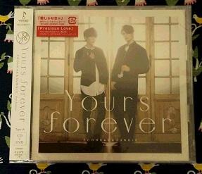 ユナク & ソンジェ Yours forever (Type - A)