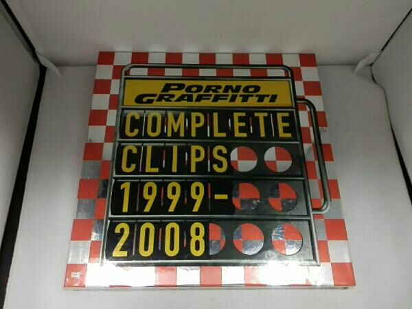 ●COMPLETE CLIPS 1999-2008 /ポルノグラフィティ ライブグッズの画像