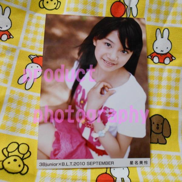 3Bjunior × B.L.T. 2010 SEPTEMBER 星名美怜 私立恵比寿中学 エビ中 ライブグッズの画像