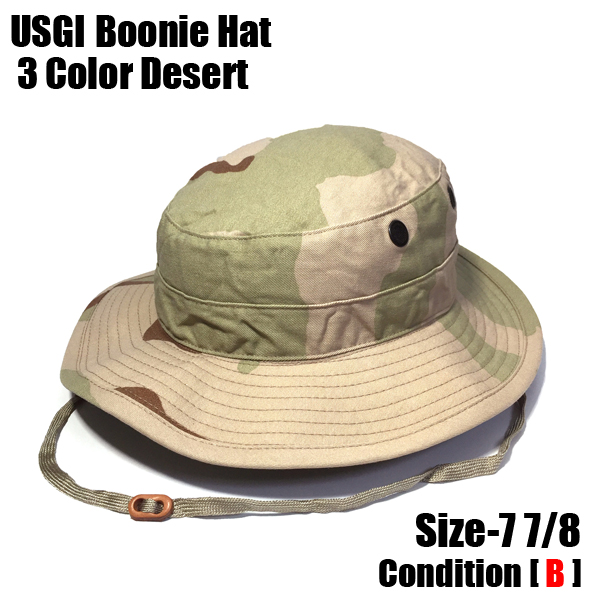 bbddb13d01c45 the US armed forces the truth thing dead stock 3 color desert duck b- knee