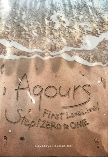 ラブライブ!サンシャイン!! Aqours First LoveLive! ~Step! ZERO to ONE~パンフレット