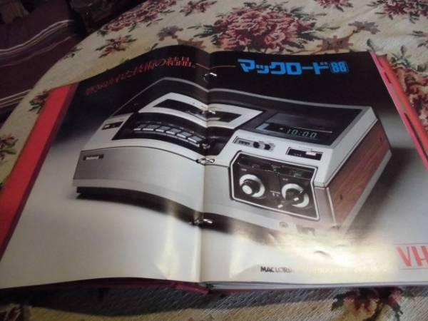 ナショナル 78 新製品カタログ _画像3