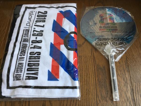 a-nation タオル うちわ セット BIGBANG 倖田來未 浜崎あゆみ ikon AAA 夏フェス 2016 ライブグッズの画像