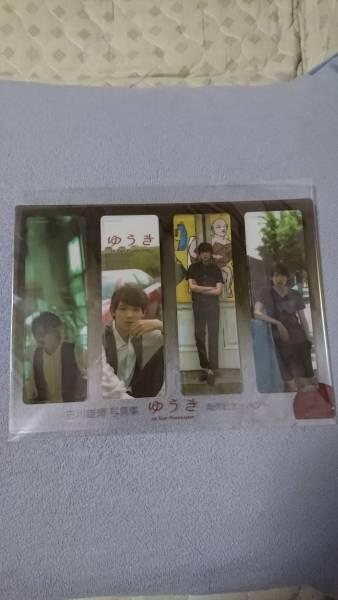 新品★古川雄輝★2nd写真集発売記念イベントグッズ◆しおり(会場限定販売品)◆ グッズの画像