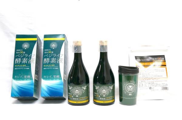 ■賞味期限間近・新品未開栓■美的90選 ベジライフ酵素液 500ml2本