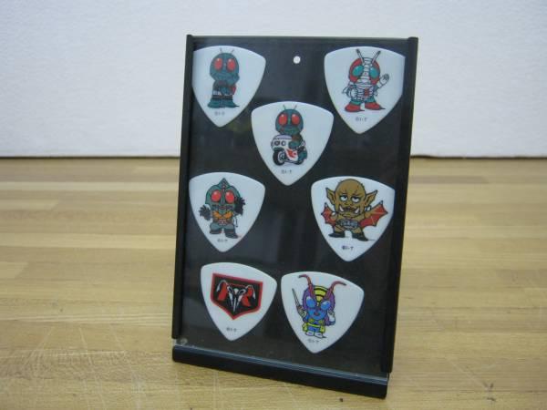 仮面ライダー ギターピック 7枚セット 1号 V3 アマゾン 蝙蝠男 蜂女
