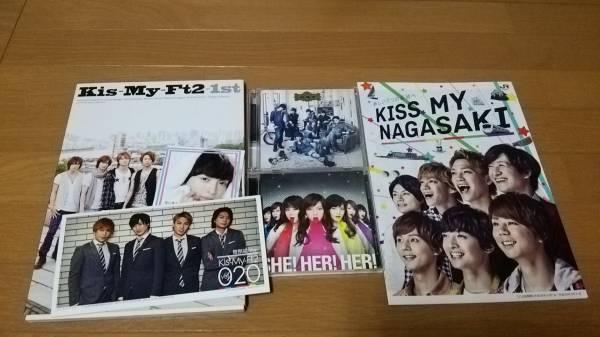 Kis-My-Ft2 1st写真集 CD DVD キスマイベア ドリボ キスマイ 他