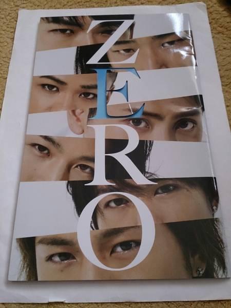 三代目 J Soulbrothers ライブツアー ZERO パンフレット