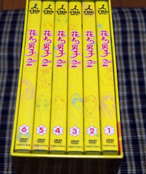 DVD-BOX 花より男子 2 リターンズ