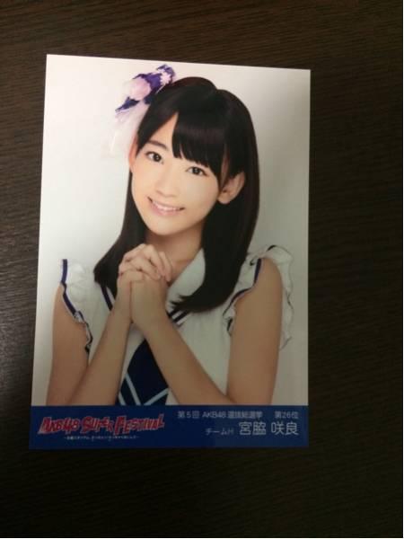 HKT48 宮脇咲良 写真 DVD特典 AKB 総選挙 日産スタジアム 1種 ライブグッズの画像