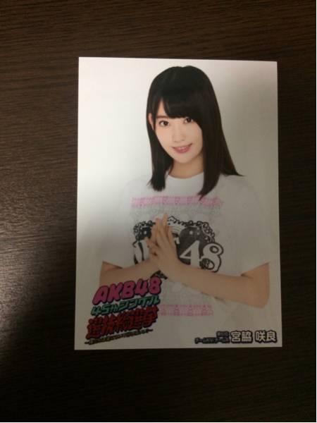 HKT48 宮脇咲良 写真 DVD特典 AKB 総選挙 45stシングル選抜 ライブグッズの画像