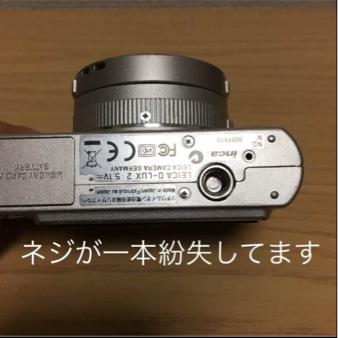 期間限定 最終値下げ Leica D-LUX 2 カメラ デジカメ 一眼レフ_画像3