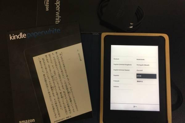 【新同品】Amazon Kindle paperwhite 32gb マンガモデル Wi-Fi 広告無し キャンペーン情報なし おまけ付_画像1