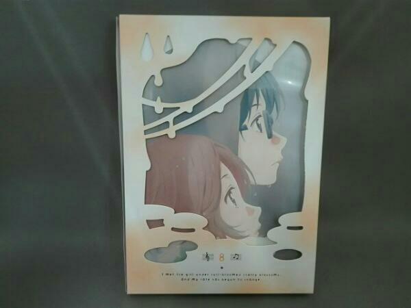四月は君の嘘 8 新川直司 完全生産限定版 DVD 帯付き グッズの画像