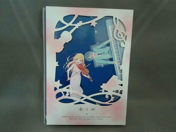 四月は君の嘘 9 新川直司 完全生産限定版 DVD 帯付き グッズの画像