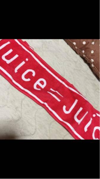 Juice=Juice ファーストライブツアー マフラータオル 金澤朋子 ライブグッズの画像