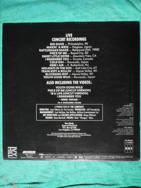 スキッド ロウ OH SAY CAN YOU SCREAM 字幕スーパー入 国内盤 - Skid Row スクリーム / セバスチャン バック Sebastian Bach / LD Live_画像2