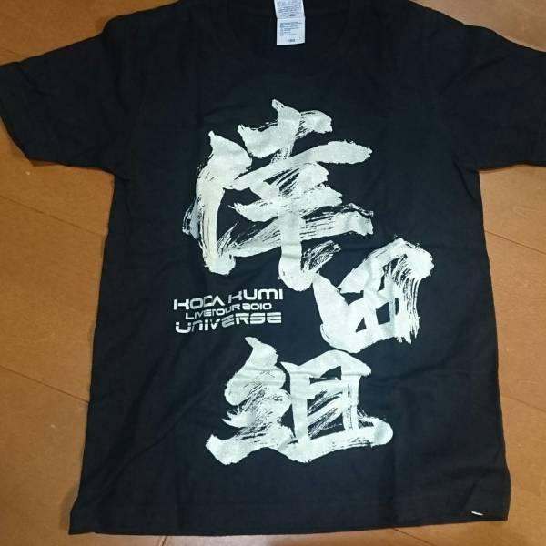 美品 倖田來未 universe 倖田組Tシャツ 150