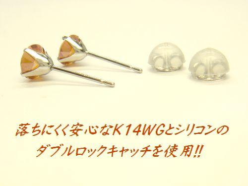 【茜空の輝き】K14WGトワイライト ミスティックトパーズ 5mm ピアス_画像3