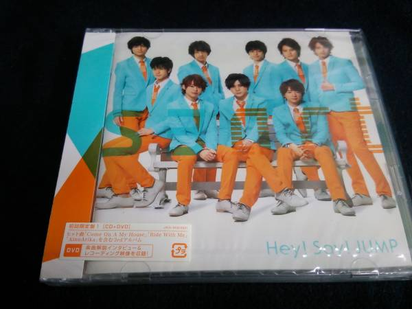 【未開封新品】Hey!Say!JUMP smart 初回限定盤1 CD + DVD コンサートグッズの画像
