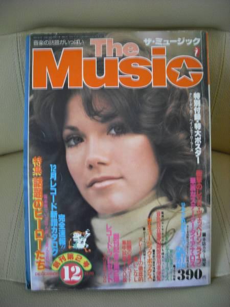オリビアニュートンジョン  ザ・ミュージック 1976.12