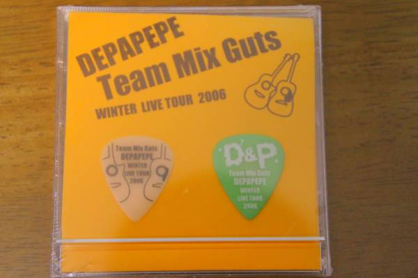 DEPAPEPE デパペペ ピック (2枚セット) Team Mix Guts Winter Live Tour 2006