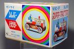 SD ヨコタ玩具 KY ゼンマイ シルバー発火トラクター スーパートラクター 難あり 美品 作業者 おもちゃ 昭和レトロ ぜんまい
