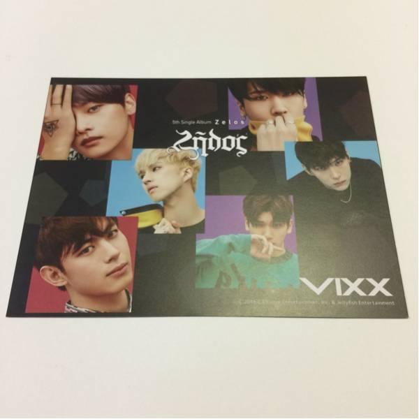 VIXX ファンクラブ限定 Zelos ポスカ ライブグッズの画像