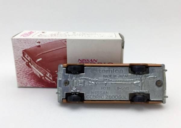 トミカ 日本製 セドリック nissan cedric アイアイアド特注 日産_画像3