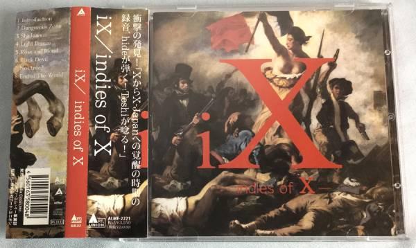 iX デモアルバム INDIES OF X JAPAN ROSE \u0026 BLOOD インディーズ オブ エックス ジャパン 帯付き