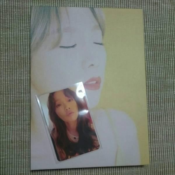 少女時代 テヨン My Voice アルバム Fine I Got Love トレカ トレーディングカード CD taeyeon ライブグッズの画像