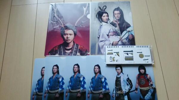 新品★三太郎★非売品◆カレンダー・クリアファイル桐谷健太他 グッズの画像
