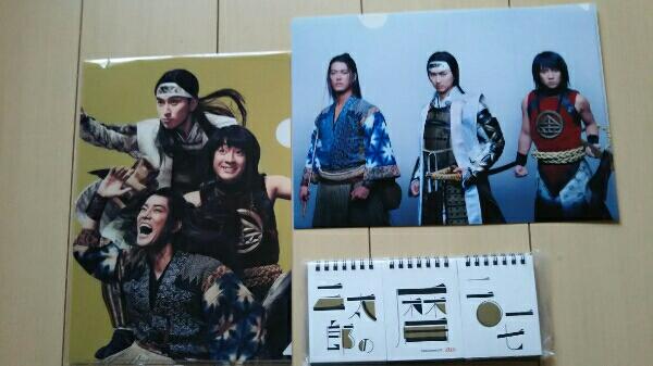 新品★三太郎★非売品◆カレンダー・クリアファイル桐谷健太他B グッズの画像
