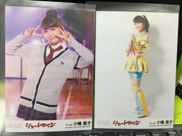 AKB48◆小嶋真子◆『シュートサイン』劇場盤生写真◆2枚セット