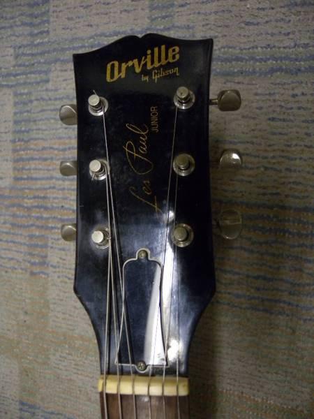 Orville by Gbson LesPaul Jr ネック修理品? Junk