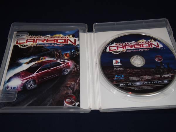 【中古良品】PS3 ニードフォースピードカーボン2