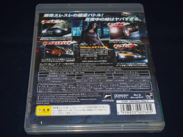 【中古良品】PS3 ニードフォースピードカーボン3