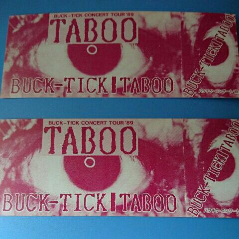 【珍品】BUCK-TICK☆1989年中止ツアー未使用チケット2枚セット☆_画像1
