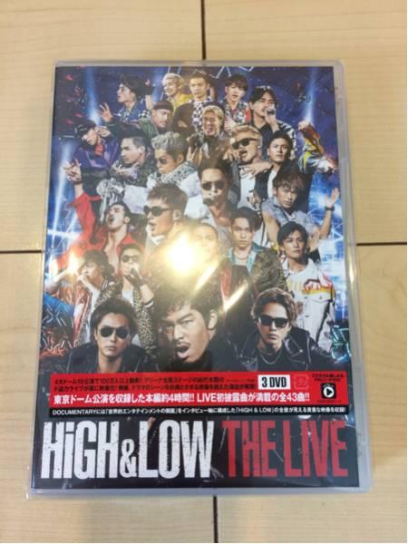 HiGH & LOW THE LIVE DVD 3枚組 1度のみ再生品 三代目 EXILE TRIBE E-girls ライブグッズの画像