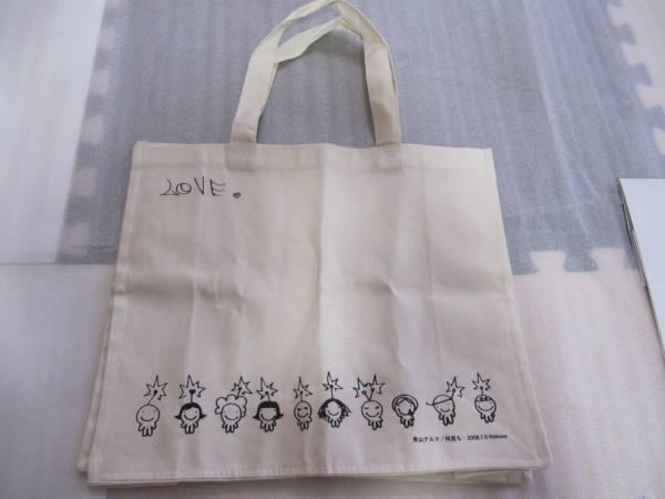 青山テルマ 何度も オリジナルバッグ トートバッグ★非売品 レア★